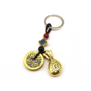 Wealth Bag with 5 Coins Keychain1