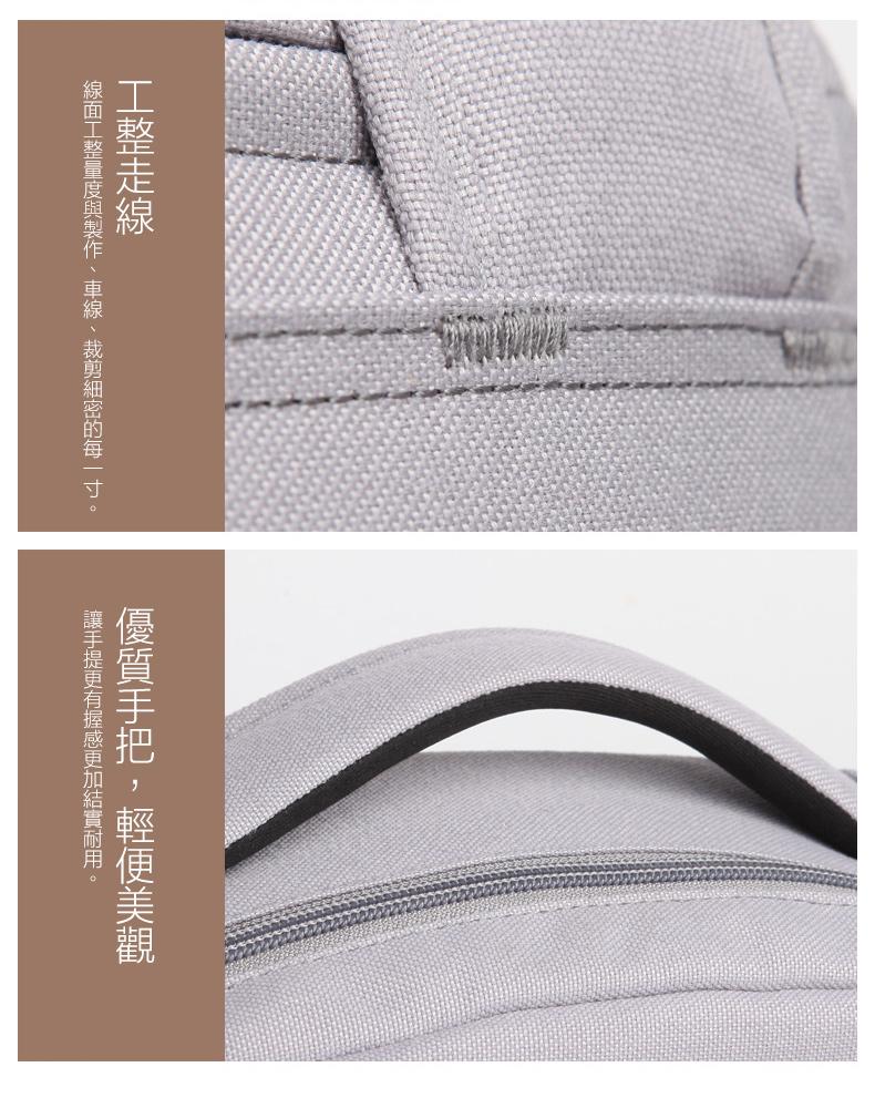 HK-08785-2_06
