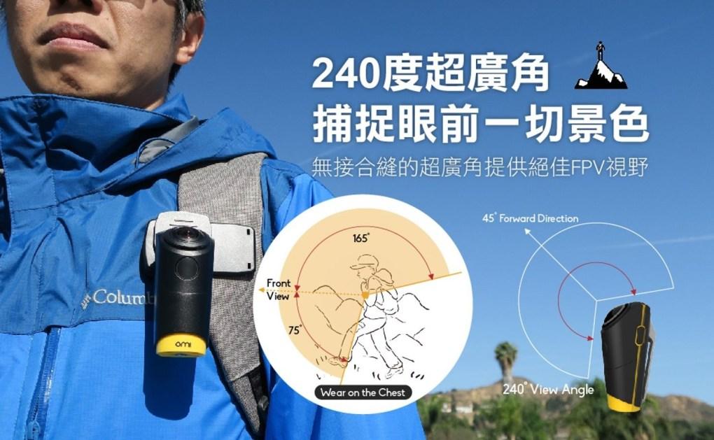 OmiCam 穿戴式VR全景攝影機 - 04photo e1539280962498
