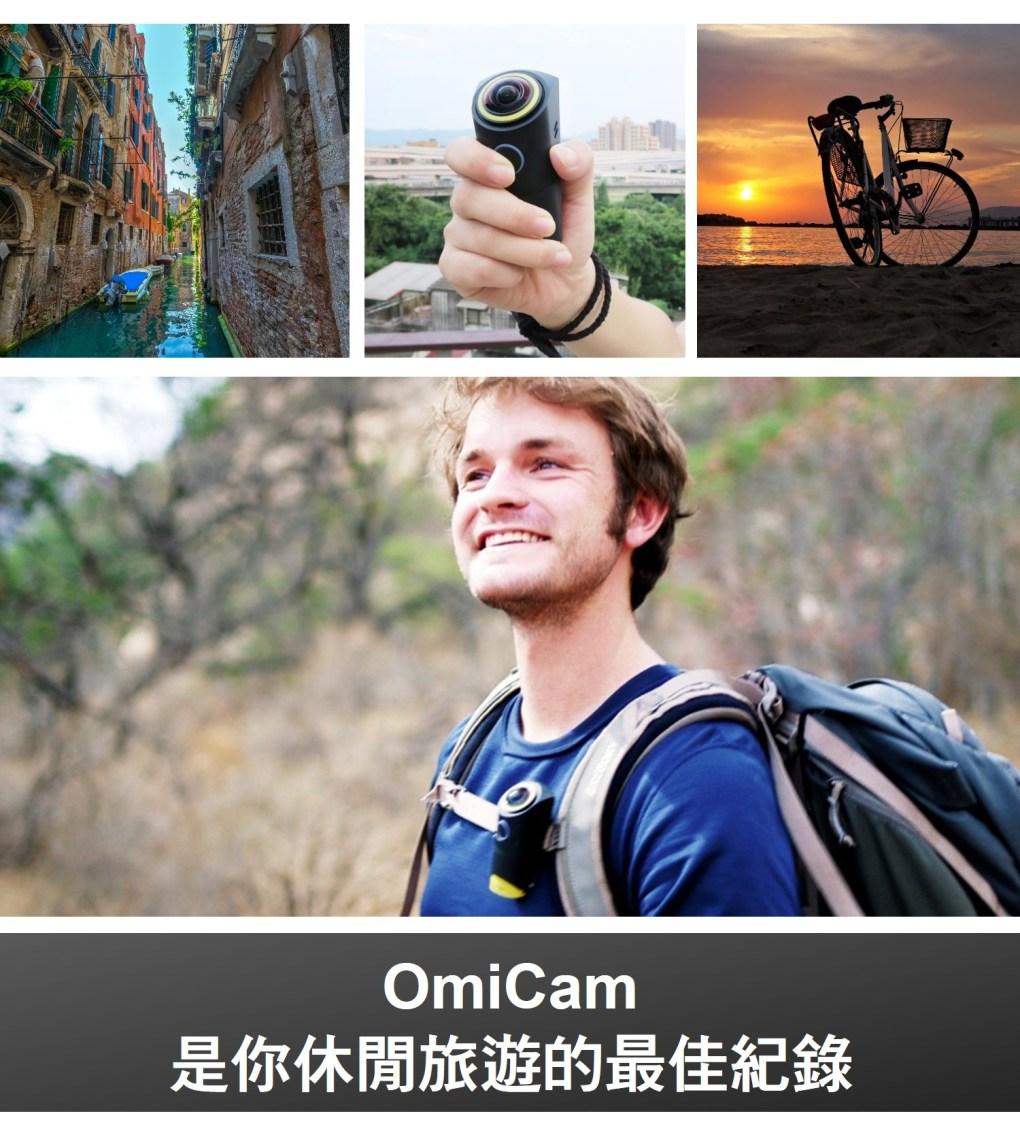OmiCam 穿戴式VR全景攝影機 - 15photo