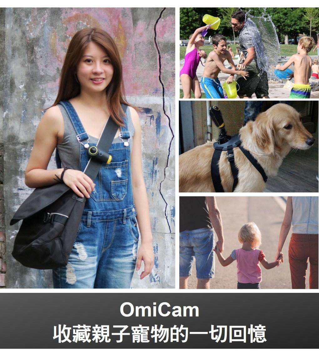 OmiCam 穿戴式VR全景攝影機 - 16photo