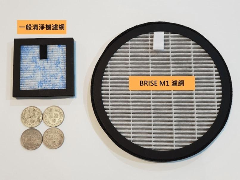【優惠大全配】BRISE M1 車用空氣清淨機 - brise m1 filter