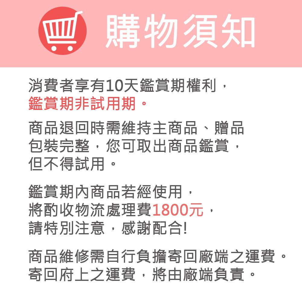 【早鳥優惠】VIOMI 雲米互聯網免安裝洗烘碗機(VDW0401) - 22
