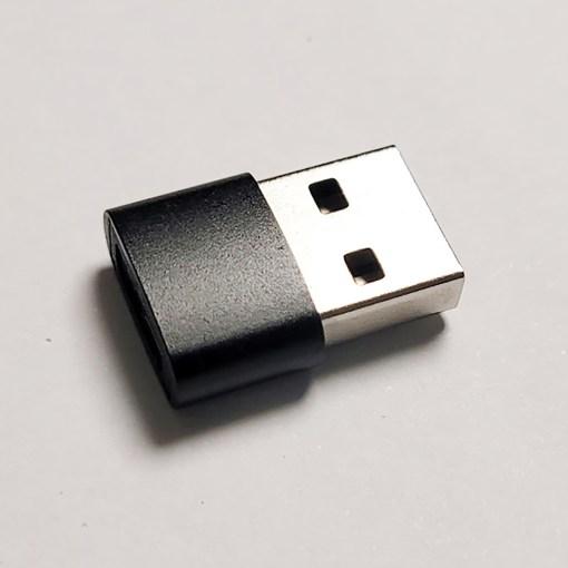 USB-C 轉 USB-A 轉接頭(適用於 OmiPlay 遊戲影音傳輸器) - usb b 02
