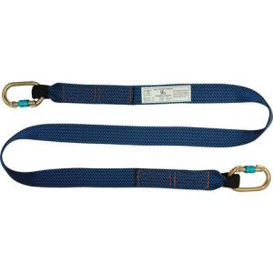 Talurit UFS PROTECTS UT227 2m Webbing Lanyard with 2 Carabiners