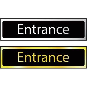 Entrance - Sign CHR (200 x 50mm)