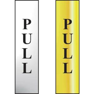 Pull (Vertical) Sign - Polished Gold Effect (50 x 200mm)