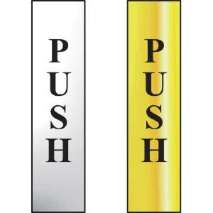 Push (Vertical) Sign - Polished Gold Effect (50 x 200mm)