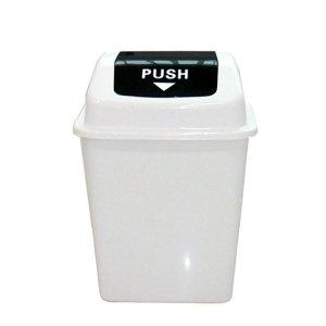 Waste Recycling Bins 20ltr