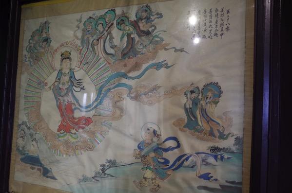 Zenzaidoji