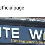 Elite Wines: Convenience Store