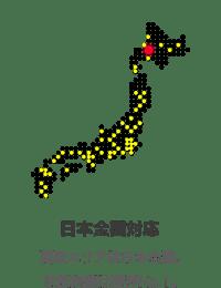 zenkoku_link