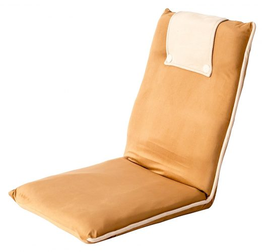 bonVIVO EASY II Padded Floor Chair with Adjustable Backrest, Comfortable, Foldable, and Versatile, for Meditation, Seminars, Reading, TV Watching or Gaming, Elegant Design, Beige & Cognac -