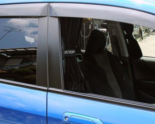 Best Car Window Curtains For Privacy In 2019 Suit For Any Automobiles