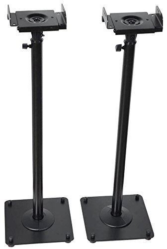 "VideoSecu 2 Heavy duty PA DJ Club Adjustable Height Satellite Speaker Stand Mount - Extends 26.5"" to 47"" (i.e., Bose, Harmon Kardon, Polk, JBL, KEF, Klipsch, Sony, Yamaha, Pioneer and others) - Speaker Stands"