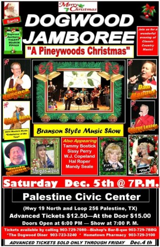 710_December_5th_2015_JAMBOREE_A_Pineywoods_Christmas-jpeg