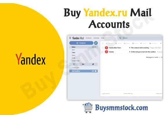 Yandex ru Mail Accounts
