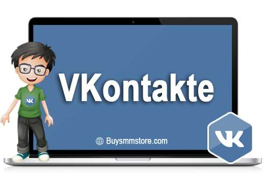 VK Marketing