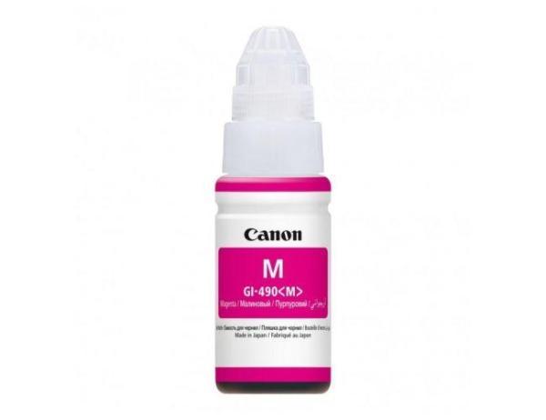 Canon GI-490 M EMB Ink Cartridge (0665C001AA)
