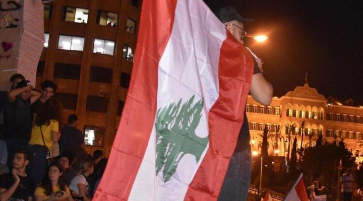 IMF'ten Lübnan'a para