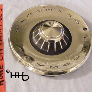 profile view of hubcap # c14plym1962_3