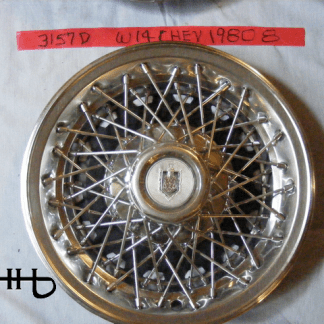 front view of hubcap # w14chev1980_8