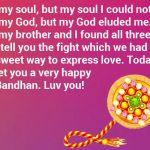 Happy Raksha Bandhan To All My Brothers