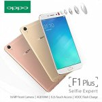 Oppo Mobile F1 Plus