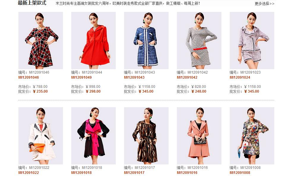 7884f5bdf3eeb Women Clothing Brands  Uber Opulent Trends From Leading Women ...