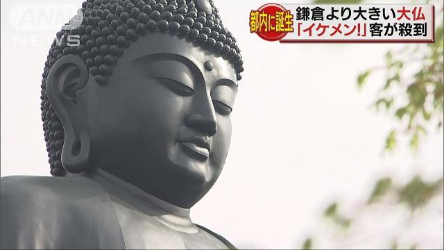 東京は日本一の大仏さまが住まわれる聖地!大仏さまの定義は?大仏さまに込められた願いとは?大きいイケメン大仏巡りが楽しくなる!
