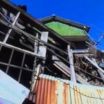 所有者不明の土地は九州より広い?いずれ北海道の広さに?廃墟の空き家も危険。相続登記が義務では無いことが問題か。特別措置法でどこまで有効活用できるか?