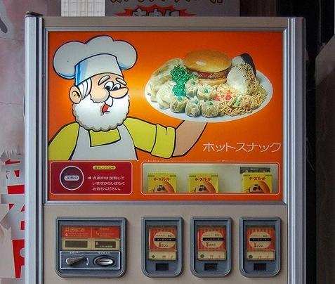 ハンバーガー、トーストなどが買えるかつての夢のマシーンはレトロ自販機から次世代自動販売機へ夢のバトンタッチ。普及台数500万台の理由と最新の自販機に驚愕。