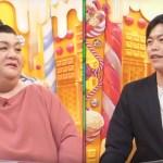 『マツコの知らない世界』渋川駿伍さんがついに出演。世界初、日本ポップコーン協会を主催されるポップコーン起業家!