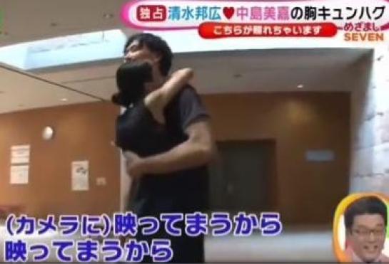 nakashimamika hug2 - 病に侵された中島美嘉を守ったものとは… 彼女の近況に迫る