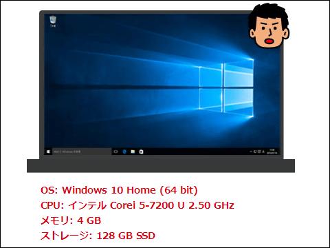 「Windows 7より10の方が2倍も高速」マイクロソフトの公式比較が ...