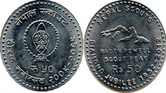 scout coin nepal