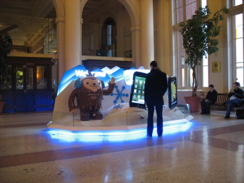 The Samsung display in Waterfront Station's lobby.