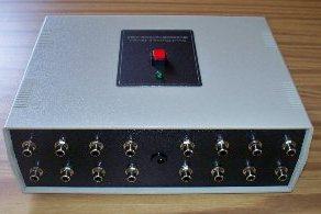 Quiz Controller box 16-player capacity ECM-400