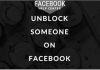 How Can I Unblock Friends on Facebook