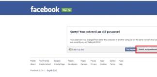 Facebook Password Reset – Change facebook password fast | Facebook Reset Password – Change my facebook password fast