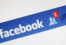 View your Pending Friend Requests on Facebook Timeline