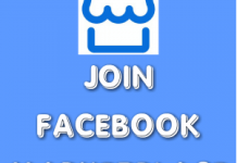 Join Facebook Marketplace – Join Marketplace Buy And Sell | FB Marketplace | Joining Marketplace Buying And Selling – Sign Up On Marketplace As Buyer Or Seller