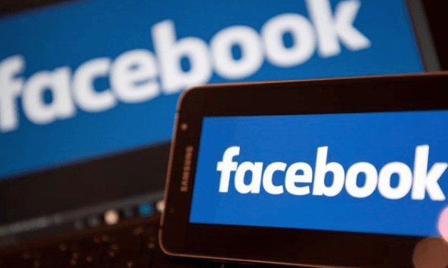 How to Know who is Looking at Your Facebook Profile