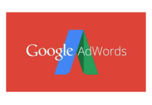 Google Adwords Sign Up   Adwords Sign Up Process