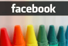 How to Change Profile Pic On Facebook
