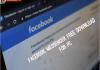 Facebook Messenger Free Download For Pc