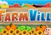 Farmville Game on Facebook | Play Farmville Game On Facebook