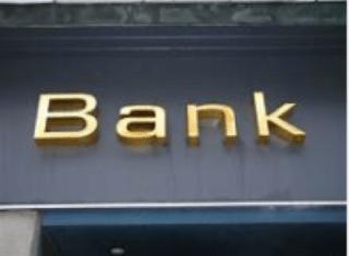 Nigeria Richest Bank