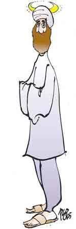 Mahomet avec une apparence ambiguë d'ange ou de démon