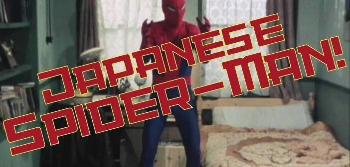 和製スパイダーマン